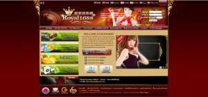 royal1688_03