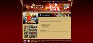 royal1688_04