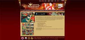 royal1688_05