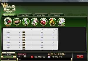download-game-royal1688-300x210