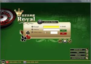 download-login-royal1688-300x210