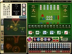 royal1688-namtao-pupa-300x225