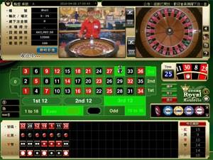 royal1688_roulette-300x225