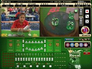 royal1688_sicbo-300x225