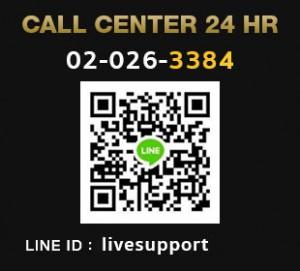 callcenter24hr-1
