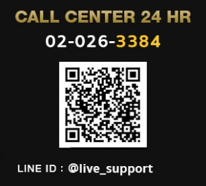 callcenter24hr-1-edit-line